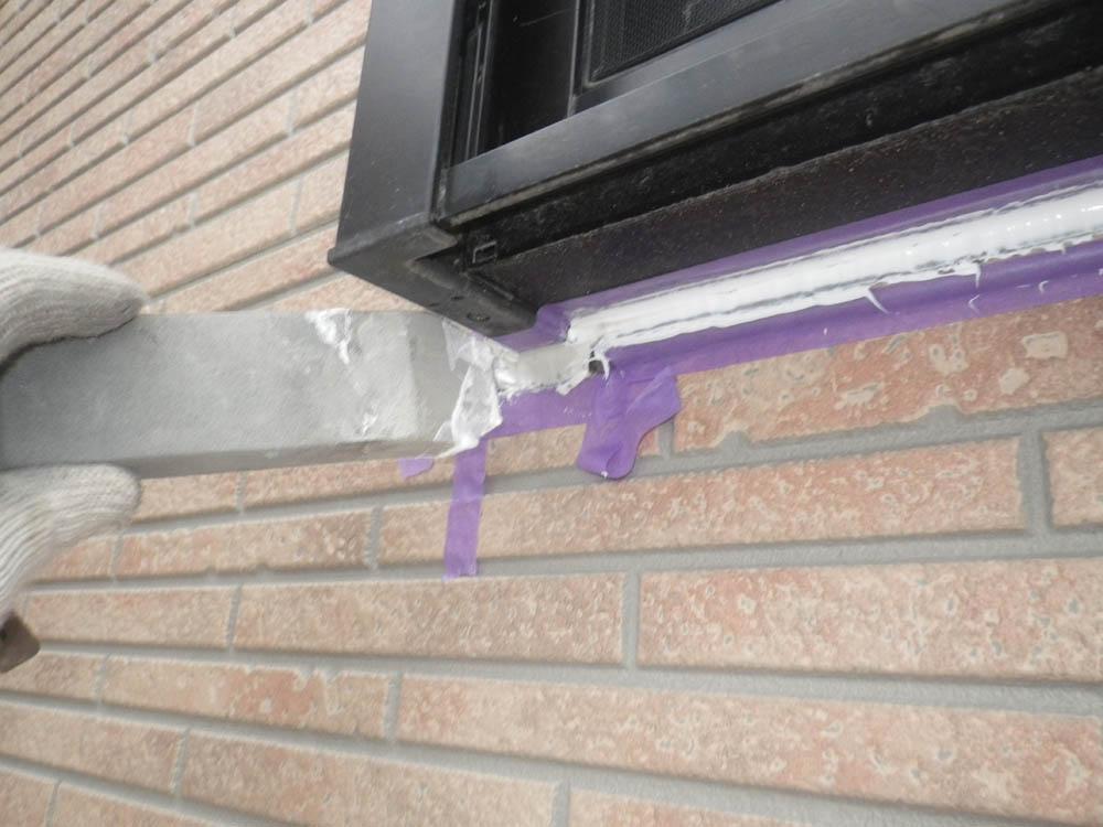 塗装・防水作業工程